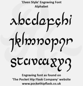 Elven Style Engraving Font